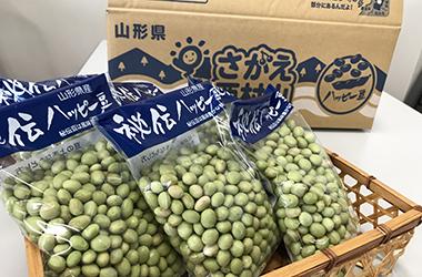 秘伝ハッピー豆